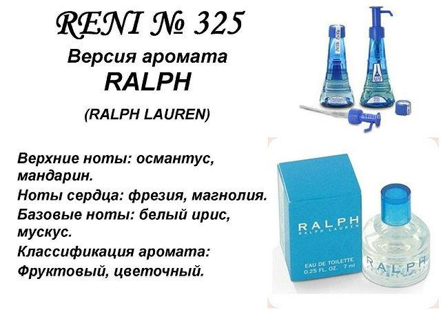 http://reni26.ucoz.ru/_ph/2/685722604.jpg